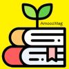 آموزمگ – مجله تخصصی آموزش