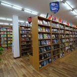 فروشگاه کتاب و نوشت افزار جنگل- اصفهان