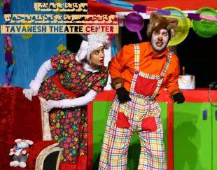 آموزشگاه نمایش و تئاتر کودک توانش