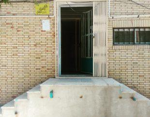 خانه ریاضیات کرمان